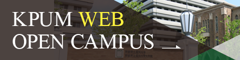 KPUM WEB OPEN CAMPUS